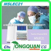 Widely used cheapest medical twelve channel ECG machine price for sale MSLEC21J Manufactures