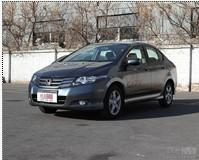 Buy cheap Honda city 08 from wholesalers