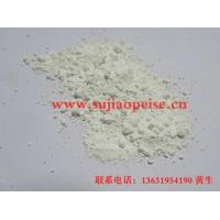 Cheap Luminous powder series Injection molding of.. for sale