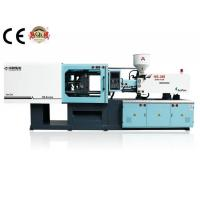 Cheap injection molding machine-HS-238 for sale