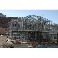 Easy Installation Light Weight Structural Steel Villa For Residence Manufactures