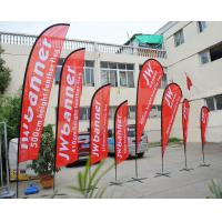 Buy cheap Beach flags from wholesalers