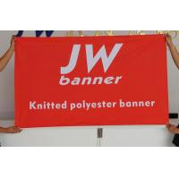 Buy cheap Fabric banners from wholesalers