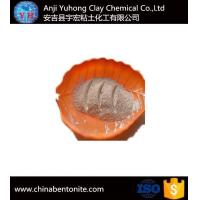 Cheap Organic Bentonite Clay Powder YH-978 for sale
