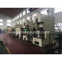 Cheap China hydraulic fixed power plate press machine with economic price Admin Edit for sale
