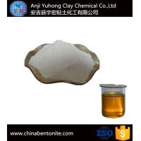 Cheap Activated Bentonite Activated Bleaching Earth for sale