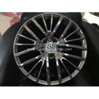Buy cheap chrome wheel spray paint from wholesalers