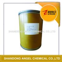Biocides Adipic Dihydrazide(ADH) Manufactures