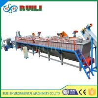Cheap Hard plastic cleaning line for sale