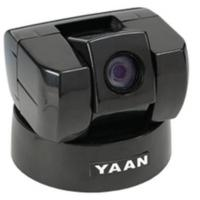 China Video conferencing PTZ camera on sale