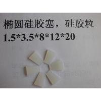 Elliptic silicone stopper, silica gel particles
