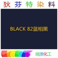 Metal complexing dye Black 82 Manufactures