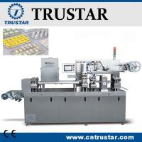 China DPP-180H Blister Packing Machine on sale