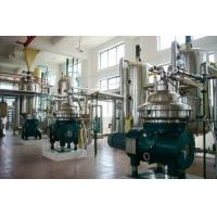 Cheap Rice bran oil refining machine for sale