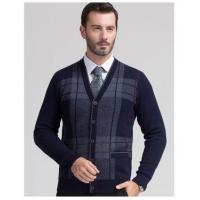 Merino Wool Formal Cardigan Jacquard Pattern Color Block Fashion Knitwear Men Manufactures