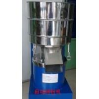 Cheap Automatic sifting machine/vibration sieve machine for sale