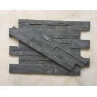 Buy cheap HHSC4Z-002 Black slate Z wall cladding from wholesalers