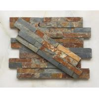 Buy cheap HHSC4Z-003 Rusty slate wall tiles from wholesalers