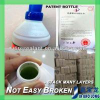 Anti Rust & Puncture Free Tyre Sealant Manufactures
