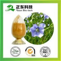 Top Grade Pure Natural Flaxseed Extract Manufactures