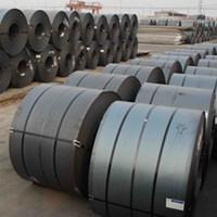 Hot Rolled Steel Coils Manufactures