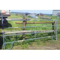 Buy cheap 5Bars Powder Creen Ranch Horse Panels from wholesalers