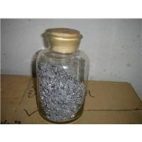 Buy cheap Vanadium metal (sheet, powder from wholesalers