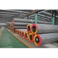 Alloy Boiler Pipe Manufactures