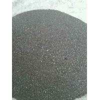 Hot Sale Silicon Powder with Low Price and Best Quality