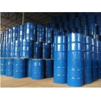 Cheap METHOXY POLY ETHYLENE GLYCOL (MPEG) for sale