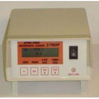 Buy cheap Nitric Oxide Monitor Z-700XP from wholesalers