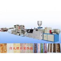 PVC imitation marble decorative board equipment Manufactures