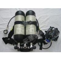 RHZKF6.8/30-2 Firefighting Positive Pressure Air Breathing Apparatus With Double Cylinders Manufactures