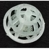 Plastic hollow bio floating ball Manufactures
