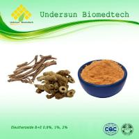 Cheap Immunity Supplements HOME Siberian gingseng extract for sale