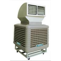 Industrial Air Cooler Manufactures