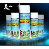450ml rubber spray paint,removable rubber spray paint Manufactures