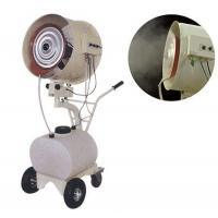 Cheap HY-Mobile disinfection machine for sale