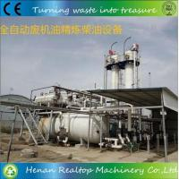 Crude Oil Distillation Production Line Manufactures