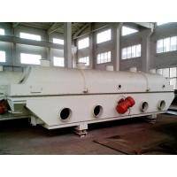 Cheap Vibrating Fluid Bed Dryer for sale