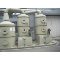 Cheap Waste gas treatment equipment for sale