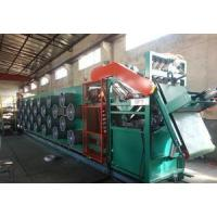 Suspension Batch Off Plant Rubber Sheet Cooling Machine Manufactures