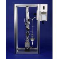 Cheap Products and Services B/R Instrument 800 High Efficiency Micro Distillation for sale