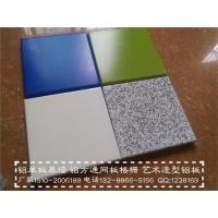 Aluminum curtain wall decorative aluminum plate Manufactures