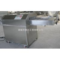 Cheap High-current air dryer for sale