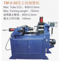 Cheap Pipe end molding machine TM-5-50Five station shrink machine for sale
