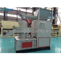 Buy cheap Biomass Briquetting Plant from wholesalers