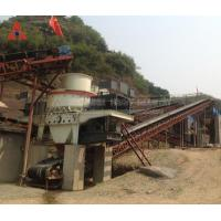 Buy cheap China Supply Sand Maker Machine from wholesalers