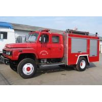 Dongfeng 140 tine powder fire truck|Fire truck|HuBei ChengLi Special Automobile Co.,Ltd Manufactures