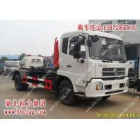 Dongfeng Tianjing pull arm garbage truck|Garbage truck|HuBei ChengLi Special Automobile Co.,Ltd